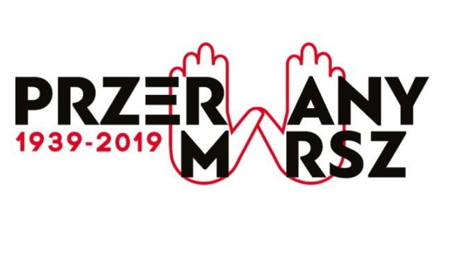 PRZERWANY MARSZ П��🇱 1939- 2019