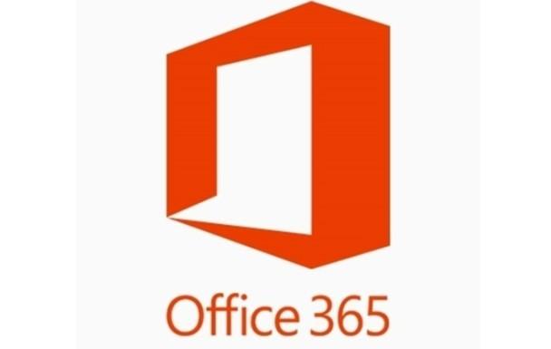 Instrukcja Logowania Do Office 365
